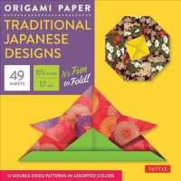 Origami Paper Traditional Japanese Designs : Small