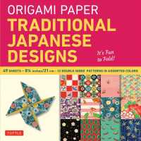 Origami Paper Traditional Japanese Designs : Large