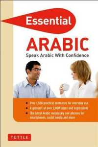 Essential Arabic : Speak Arabic with Confidence (Essential Phrase Book) (Bilingual)