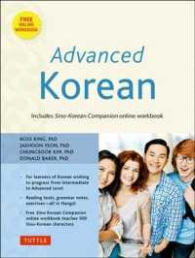 Advanced Korean (CSM PAP/CD)