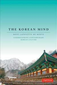 The Korean Mind : Understanding Contemporary Korean Culture (Reprint)