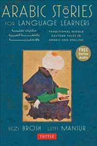 Arabic Stories for Language Learners : Traditional Middle-Eastern Tales in Arabic and English (PAP/COM BL)