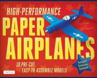 High-Performance Paper Airplanes