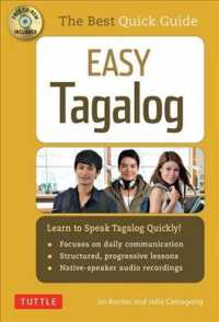 Easy Tagalog : Learn to Speak Tagalog Quickly (PAP/CDR)