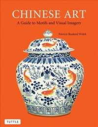 Chinese Art : A Guide to Motifs and Visual Imagery (Reprint)
