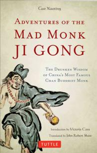 Adventures of the Mad Monk Ji Gong : The Drunken Wisdom of China's Most Famous Chan Buddhist Monk