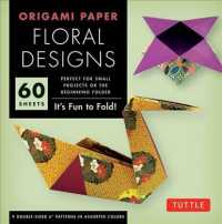 Origami Paper Floral Designs : It's Fun to Fold! (UNBND)