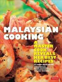 Malaysian Cooking : A Master Cook Reveals Her Best Recipes (Original)