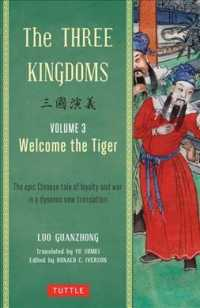 The Three Kingdoms : Welcome the Tiger (The Three Kingdoms)