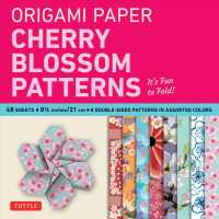 Cherry Blossoms Patterns Origami Paper : Perfect for Small Projects or the Beginning Folder (UNBND)