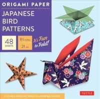 Origami Paper - Japanese Bird Patterns - 8 1/4' - 48 Sheets : Perfect for Small Projects or the Beginning Folder - Tuttle Origami Paper