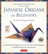 Japanese Origami for Beginners : 20 Classic Origami Models (BOX PCK PA)