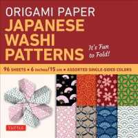 Origami Paper - Japanese Washi Patterns : 6 inches / 15 cm (UNBND)