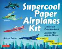 Supercool Paper Airplanes Kit : 12 Pop-out Paper Airplanes; Assembled in under a Minute (BOX TOY/PA)