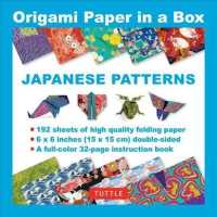 Origami Paper in a Box - Japanese Patterns (BOX TOY/PA)