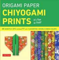 Origami Paper - Chiyogami Prints - 6 3/4 Inch - 48 Sheets : It's Fun to Fold! (Tuttle Origami Paper) (PAP/UNBND)