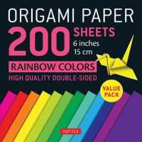 Origami Paper 200 Sheets Rainbow Colors 6 in : Tuttle Origami Paper: High-quality Origami Sheets Printed with 12 Different Colors: Instructions for 8 (PAP/STA)