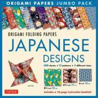 Origami Folding Papers Jumbo Pack Japanese Designs : 300 Origami Folding Papers in 3 Sizes (BOX UNBND/)