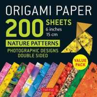 Origami Paper 200 Sheets Nature Patterns 6 in : Tuttle Origami Paper: High-quality Origami Sheets Printed with 12 Different Designs: Instructions for (PAP/STA)