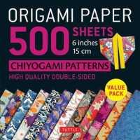 Origami Paper 500 Sheets Chiyogami Patterns 6' 15cm : Tuttle Origami Paper - High-quality Origami Sheets Printed with 12 Different Designs; Instructio (LSLF)