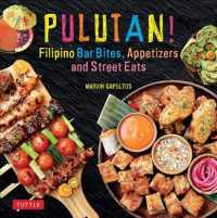 Pulutan! Filipino Bar Snacks, Appetizers and Street Eats