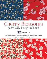 Cherry Blossoms Gift Wrapping Papers : 12 Sheets of High-quality 18 X 24 Inch Wrapping Paper