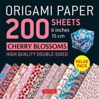 Origami Paper 200 Sheets Cherry Blossoms 6 Inch - 15cm : Tuttle Origami Paper: High-quality Origami Sheets Printed with 12 Different Patterns: Instruc (LSLF)