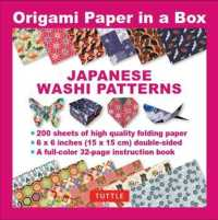 Origami Paper in a Box - Japanese Washi Patterns : 6x6 Inch High-quality Origami Paper & 32-page Instructional Book (LSLF)