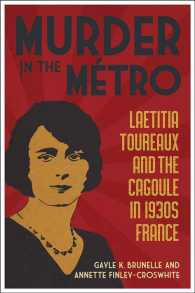 �N���b�N����ƁuMurder in the Metro : Laetitia Toureaux and the Cagoule in 1930s France�v�̏ڍ׏��y�[�W�ֈړ����܂�