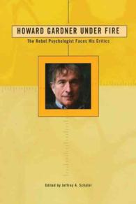 Howard Gardner under Fire : The Rebel Psychologist Faces His Critics (Under Fire Series)