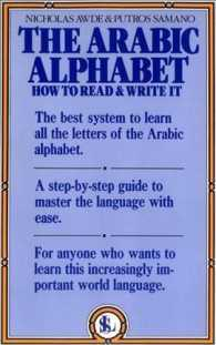 The Arabic Alphabet : How to Read and Write It