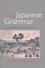 Making Sense of Japanese Grammar : A Clear Guide through Common Problems