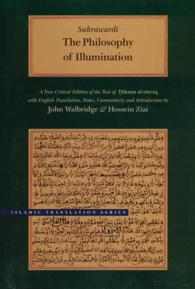 The Philosophy of Illumination : A New Critical Edition of the Text of Hikmat Al-Ishraq (Islamic Translation Series)