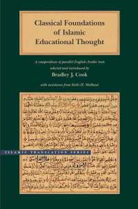 Classical Foundations of Islamic Education Thought : A Compendium of Parallel English-Arabic Texts (Islamic Translation Series) (Bilingual)