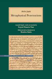 The Book of Metaphysical Penetrations : A Parallel English-Arabic Text (Islamic Translation) (Bilingual)
