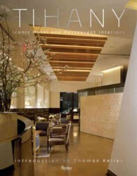 Tihany : Iconic Hotel and Restaurant Interiors