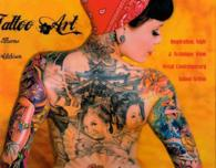 Tattoo Art : Inspiration, Impact & Technique from Great Contemporary Tattoo Artists -- Hardback (New ed)