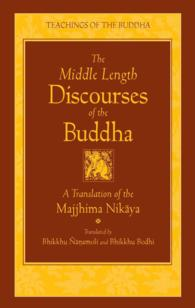 The Middle Length Discourses of the Buddha : A New Translation of the Majjhima Nikaya (Teachings of the Buddha) (Subsequent)