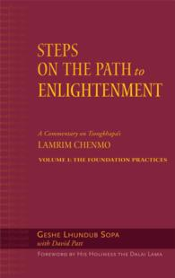 Steps on the Path to Enlightenment : A Commentary on Tsongkhapa&#039;s Lamrim Chenmo : the Foundation Practices &lt;1&gt;