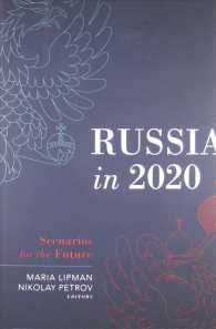 Russia in 2020 : Scenarios for the Future