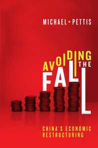 Avoiding the Fall : China's Economic Restructuring