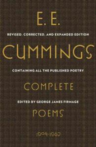 Complete Poems, 1904-1962 (REV EXP)