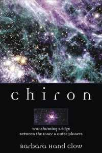 Chiron : Rainbow Bridge between the Inner and Outer Planets (2 Revised)