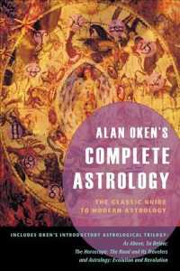 Alan Oken's Complete Astrology : The Classic Guide to Modern Astrology