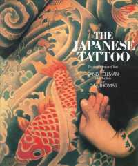 Japanese Tattoo (Reprint)