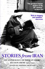 Stories from Iran : A Chicago Anthology 1921-1991