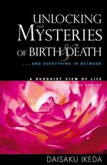 Unlocking the Mysteries of Birth and Death : . . . and Everything in between (2 SUB)