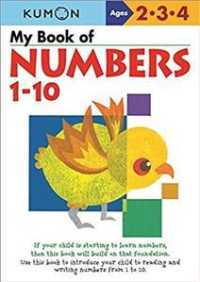 My Book of Numbers 1-10 (Kumon Workbooks) (CSM WKB)