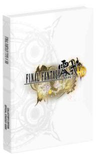 Final Fantasy Type-0 HD (Prima Official Game Guides) (HAR/PSC)