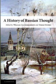 A History of Russian Thought (Reprint)